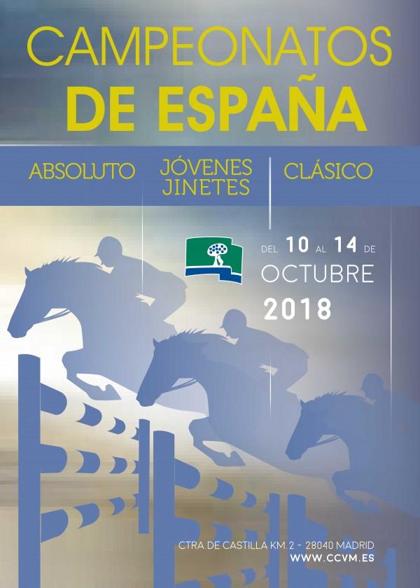 Abierto el Plazo de Inscripción para los Campeonatos de España de Saltos de Adultos, Jóvenes Jinetes y Clásicos